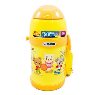 Garrafa Térmica Infantil 450ml Zojirushi ST-ZEE45EK com Alça Amarelo