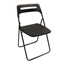 Cadeira Dobrável Armação de Metal com Encosto e Assento de PVC Latcor AT11051