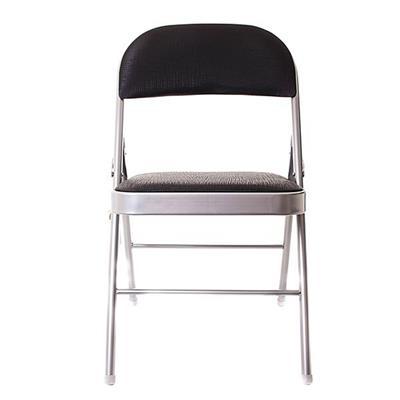 Cadeira Dobrável Armação de Metal com Encosto e Assento de Vinil Latcor AT11024A