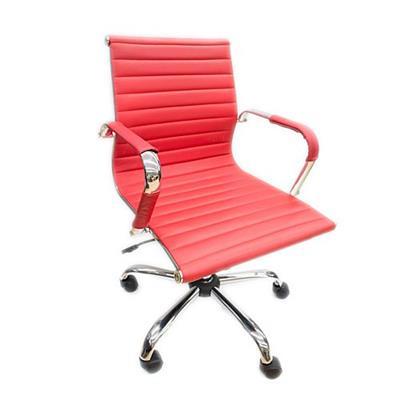 Cadeira para Escritório Latcor H3004B-BLA Assento Giratório Altura ajustável Vermelha