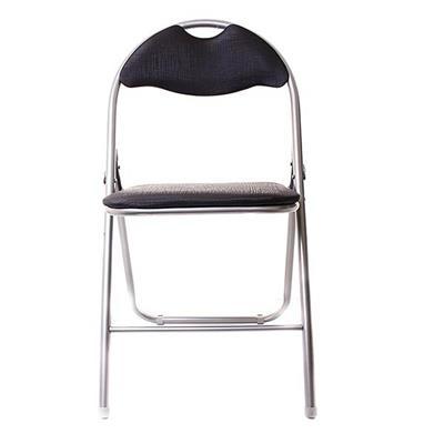 Cadeira Dobrável Armação de Metal com En