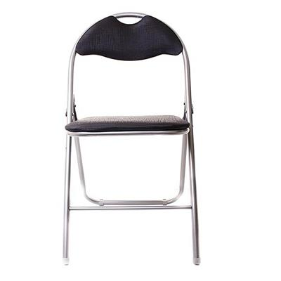Cadeira Dobrável Armação de Metal com Encosto e Assento de PVC Latcor AT11003A
