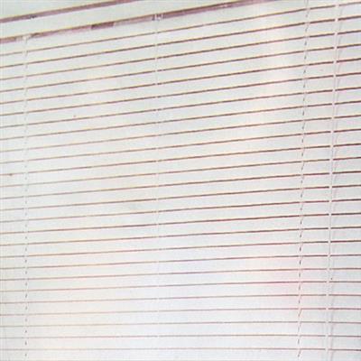 Persiana Becky Vinil Latcor 150x160 cm Plástico 25 mm Marfim
