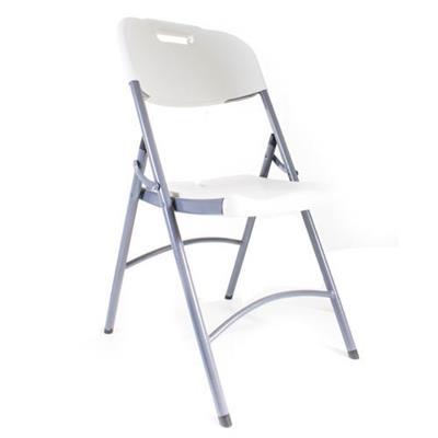 Cadeira Dobrável Latcor AHB25 Metal e Plástico Branco
